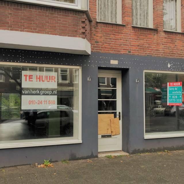 maasstraat 125 amsterdam - winkel huren